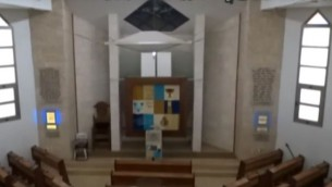 The Moriah Synagogue in Haifa before the November 2016 bush fires, which caused extensive damage. (YouTube screenshot)