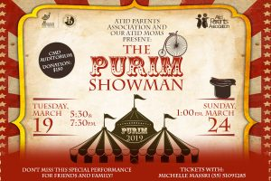 Purim Showman